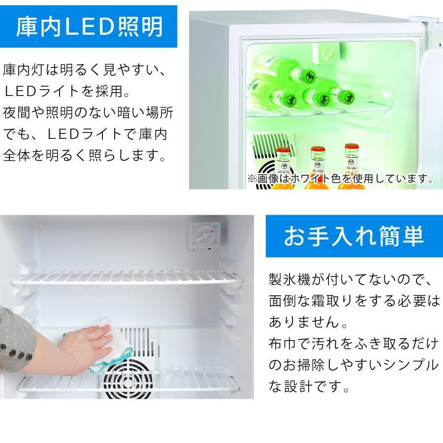 冷蔵庫 1ドア 48L 一人暮らし ペルチェ方式 木目調 小型 おしゃれ 1ドア冷蔵庫 小型冷蔵庫 ミニ冷蔵庫 右開き 静音 新生活 一人暮らし用 SunRuck|sunruck-direct|11