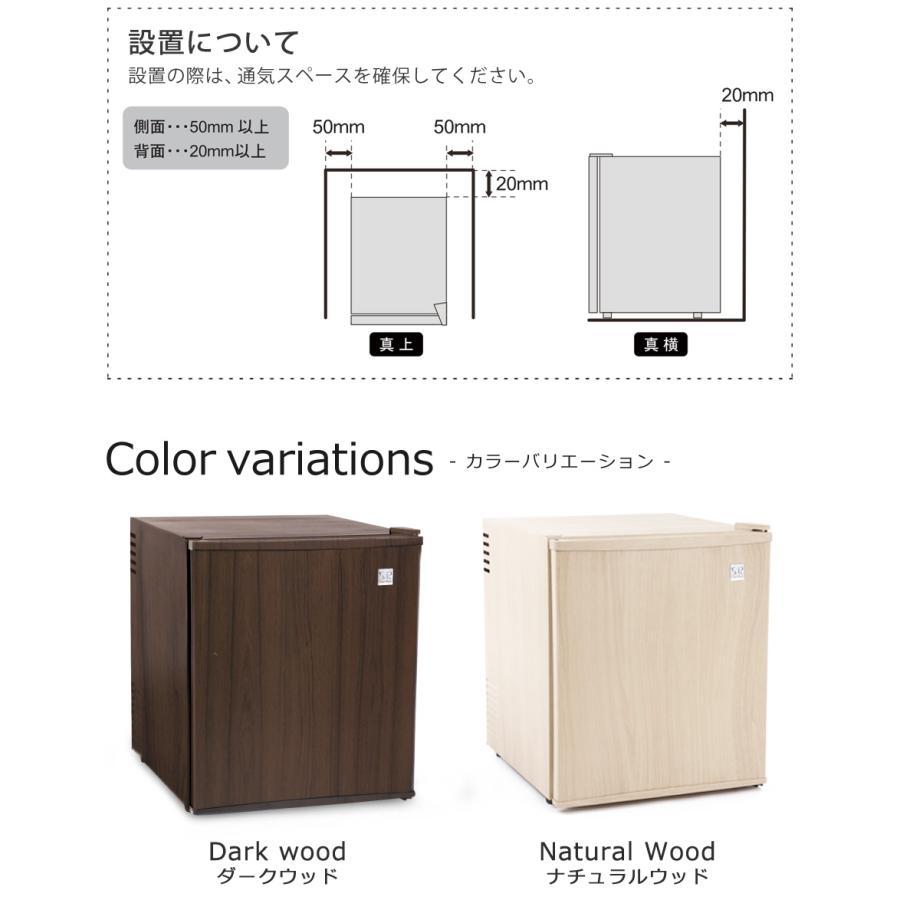 冷蔵庫 1ドア 48L 一人暮らし ペルチェ方式 木目調 小型 おしゃれ 1ドア冷蔵庫 小型冷蔵庫 ミニ冷蔵庫 右開き 静音 新生活 一人暮らし用 SunRuck|sunruck-direct|13