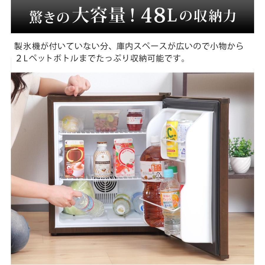 冷蔵庫 1ドア 48L 一人暮らし ペルチェ方式 木目調 小型 おしゃれ 1ドア冷蔵庫 小型冷蔵庫 ミニ冷蔵庫 右開き 静音 新生活 一人暮らし用 SunRuck|sunruck-direct|06