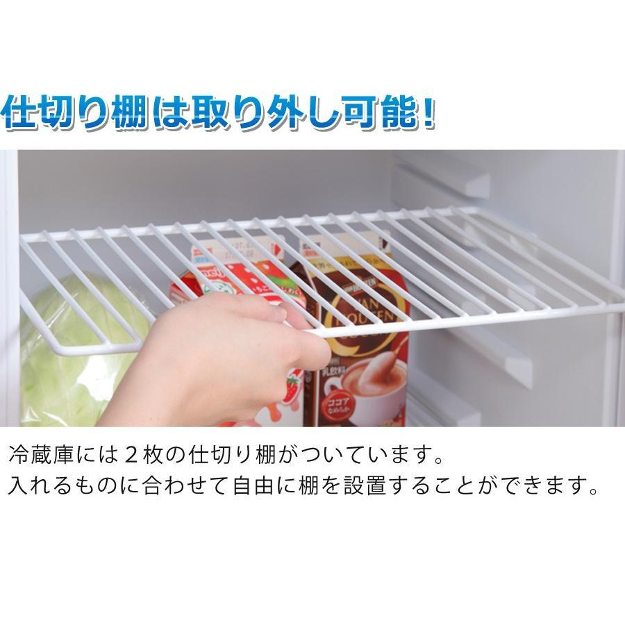 冷蔵庫 1ドア 48L 一人暮らし ペルチェ方式 木目調 小型 おしゃれ 1ドア冷蔵庫 小型冷蔵庫 ミニ冷蔵庫 右開き 静音 新生活 一人暮らし用 SunRuck|sunruck-direct|08