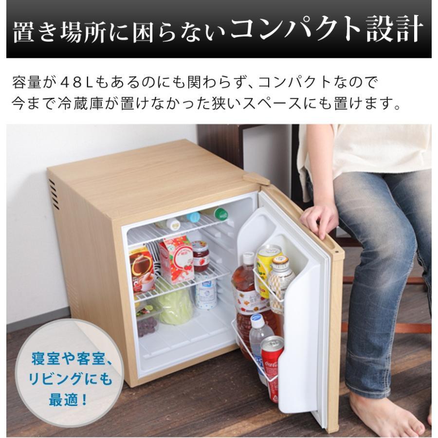 冷蔵庫 1ドア 48L 一人暮らし ペルチェ方式 木目調 小型 おしゃれ 1ドア冷蔵庫 小型冷蔵庫 ミニ冷蔵庫 右開き 静音 新生活 一人暮らし用 SunRuck|sunruck-direct|09