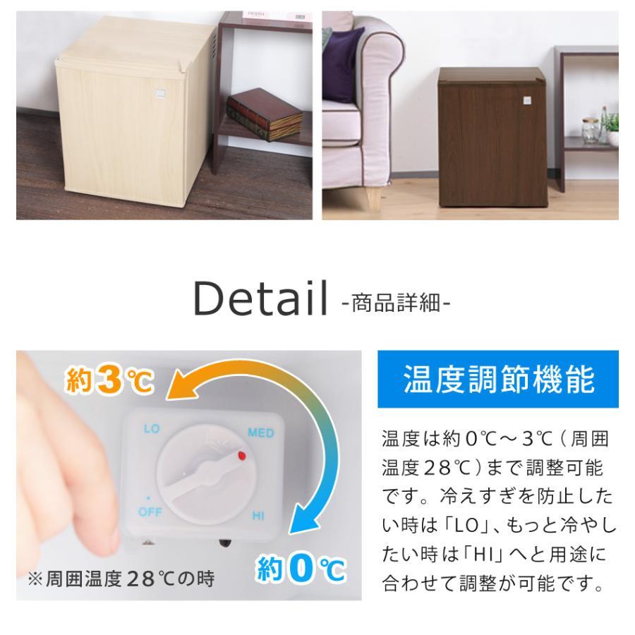 冷蔵庫 1ドア 48L 一人暮らし ペルチェ方式 木目調 小型 おしゃれ 1ドア冷蔵庫 小型冷蔵庫 ミニ冷蔵庫 右開き 静音 新生活 一人暮らし用 SunRuck|sunruck-direct|10