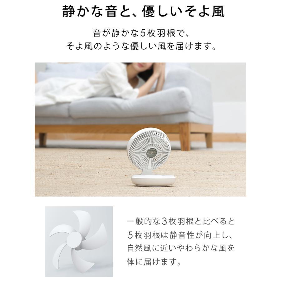 扇風機 USB 充電式 LEDライト付き 折りたたみ 壁掛け対応 首振り 卓上 コードレス 風量4段階 静音 幅19cm おしゃれ SunRuck サンルック SR-UDF010-WH|sunruck-direct|11