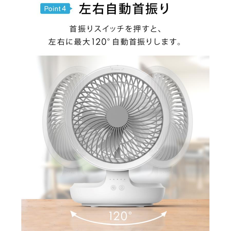 扇風機 USB 充電式 LEDライト付き 折りたたみ 壁掛け対応 首振り 卓上 コードレス 風量4段階 静音 幅19cm おしゃれ SunRuck サンルック SR-UDF010-WH|sunruck-direct|12
