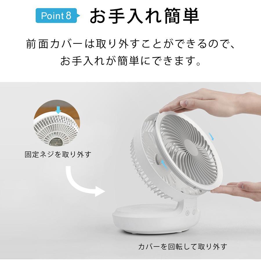 扇風機 USB 充電式 LEDライト付き 折りたたみ 壁掛け対応 首振り 卓上 コードレス 風量4段階 静音 幅19cm おしゃれ SunRuck サンルック SR-UDF010-WH|sunruck-direct|17