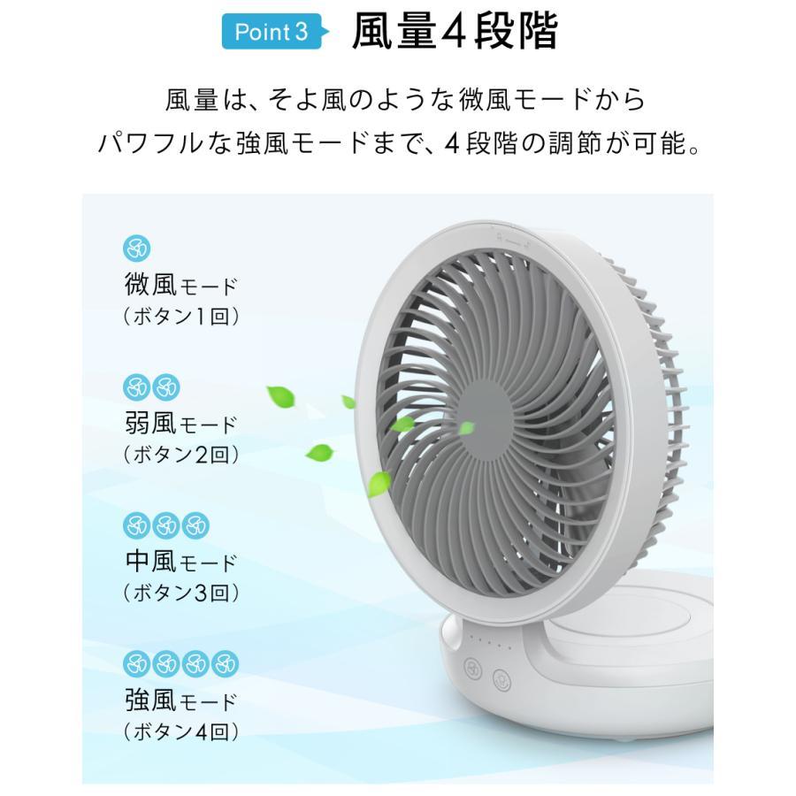 扇風機 USB 充電式 LEDライト付き 折りたたみ 壁掛け対応 首振り 卓上 コードレス 風量4段階 静音 幅19cm おしゃれ SunRuck サンルック SR-UDF010-WH|sunruck-direct|10