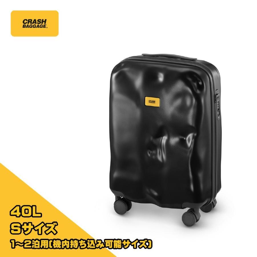 スーツケース Sサイズ 軽量 機内持ち込み tsaロック おしゃれ ビジネス クラッシュバゲージ クラッシュバゲッジ 1〜2泊用 ブラック 40L CB161