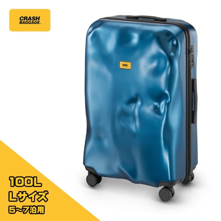 スーツケース Lサイズ tsaロック 軽量 7泊 おしゃれ 軽いスーツケース 軽い クラッシュバゲージ クラッシュバゲッジ メタル ブルー 100L CB163