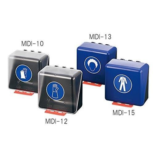 アズワン 安全保護用具保管ケース 保護手袋用 ブルー /3-7121-09