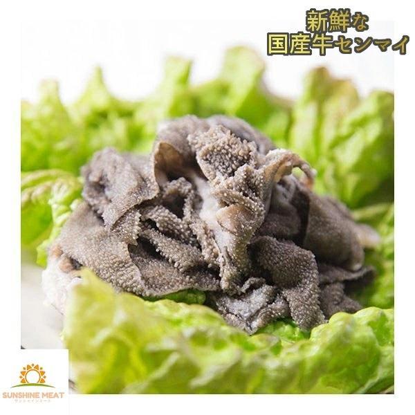 センマイ 牛肉 ホルモン 和牛500g (5パック×100g) 焼肉 真空冷凍パック 国産|sunshinemeatshop