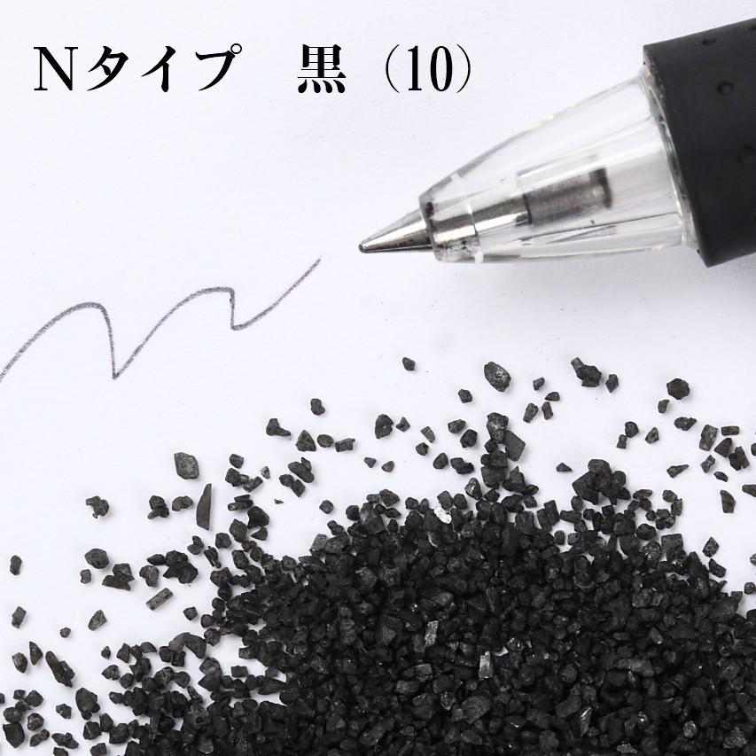 カラーサンド 日本製 デコレーションサンド 粗粒(1mm位) Nタイプ 黒(10) 200g|sunsins