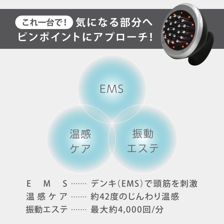 電気ブラシ EMS スカルプブラシ リフトアップ 頭皮ケア 【 べルシーダ / Bellcida 】デンキスカルプブラシ|sunsmarche|03