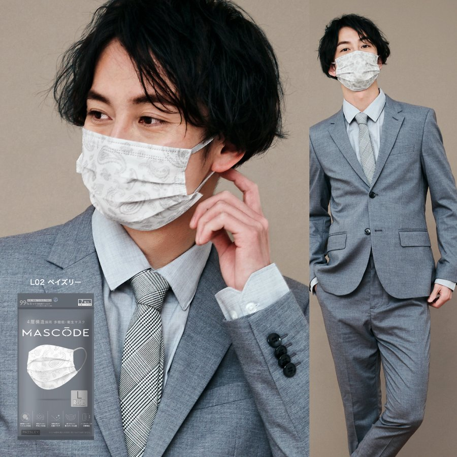 ★公式★不織布マスク 不織布マスクカラー おしゃれマスク カラーマスク 4層構造 リンクコーデ 血色マスク MASCODE/マスコード sunsmarche 05