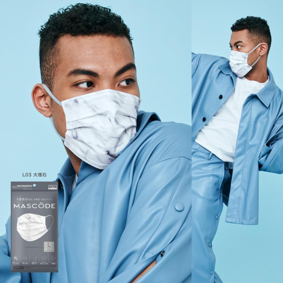 ★公式★不織布マスク 不織布マスクカラー おしゃれマスク カラーマスク 4層構造 リンクコーデ 血色マスク MASCODE/マスコード sunsmarche 06