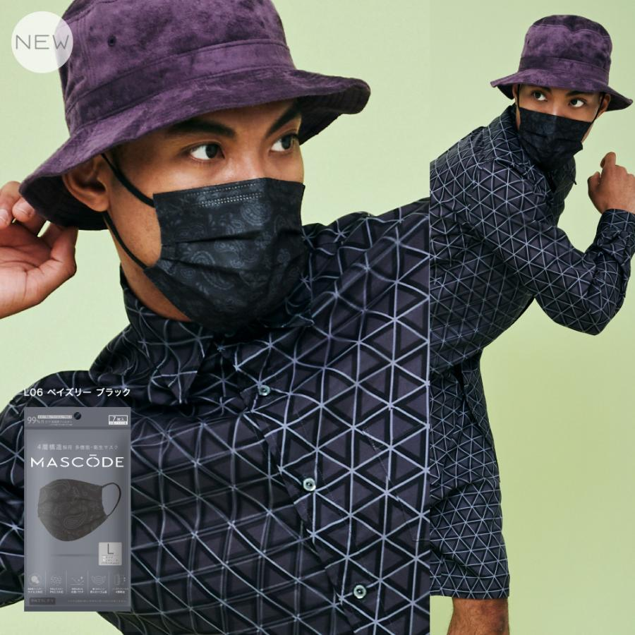 ★公式★不織布マスク 不織布マスクカラー おしゃれマスク カラーマスク 4層構造 リンクコーデ 血色マスク MASCODE/マスコード sunsmarche 09