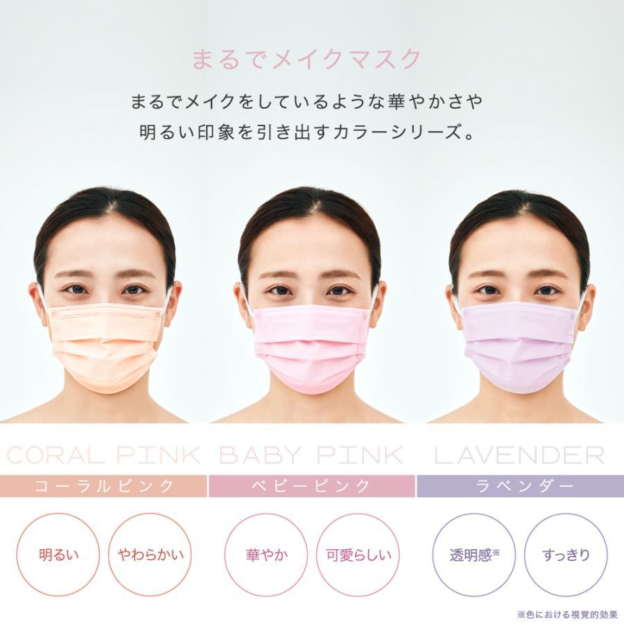 ★公式★不織布マスク カラー 不織布マスク  おしゃれマスク カラーマスク 4層構造 リンクコーデ 血色マスク MASCODE/マスコード 花粉 感染予防|sunsmarche|04