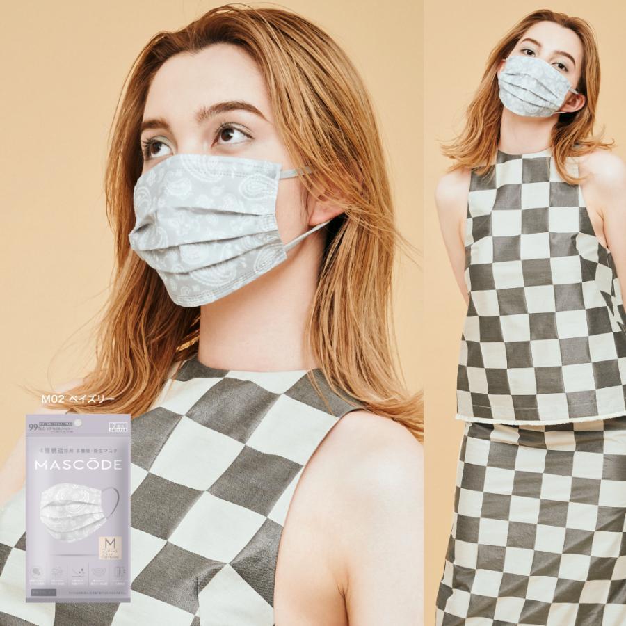 ★公式★不織布マスク カラー 不織布マスク  おしゃれマスク カラーマスク 4層構造 リンクコーデ 血色マスク MASCODE/マスコード 花粉 感染予防|sunsmarche|06