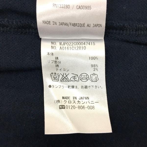 トムブラウン トリコロール ストライプ ポロシャツ コットン 鹿の子 半袖 日本製 ネコポス可 メンズ THOM BROWNE トップス DM1399■|sunstep|08