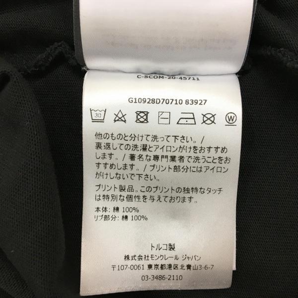 モンクレール ジーニアス 2 1952 コレクション ロゴ ロング スリーブ Tシャツ ロンT プリント XXL MONCLER GENIUS カットソー DM0939■ sunstep 08
