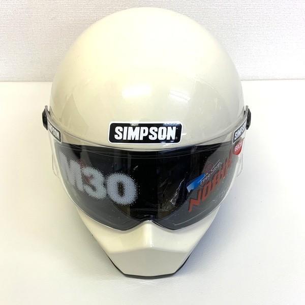 ●未使用品 SIMPSON 限定販売カラー レア M10 フルフェイスヘルメット シンプソン アイボリー 【60cm】 ランクS N13993-H【中古】 sunstep