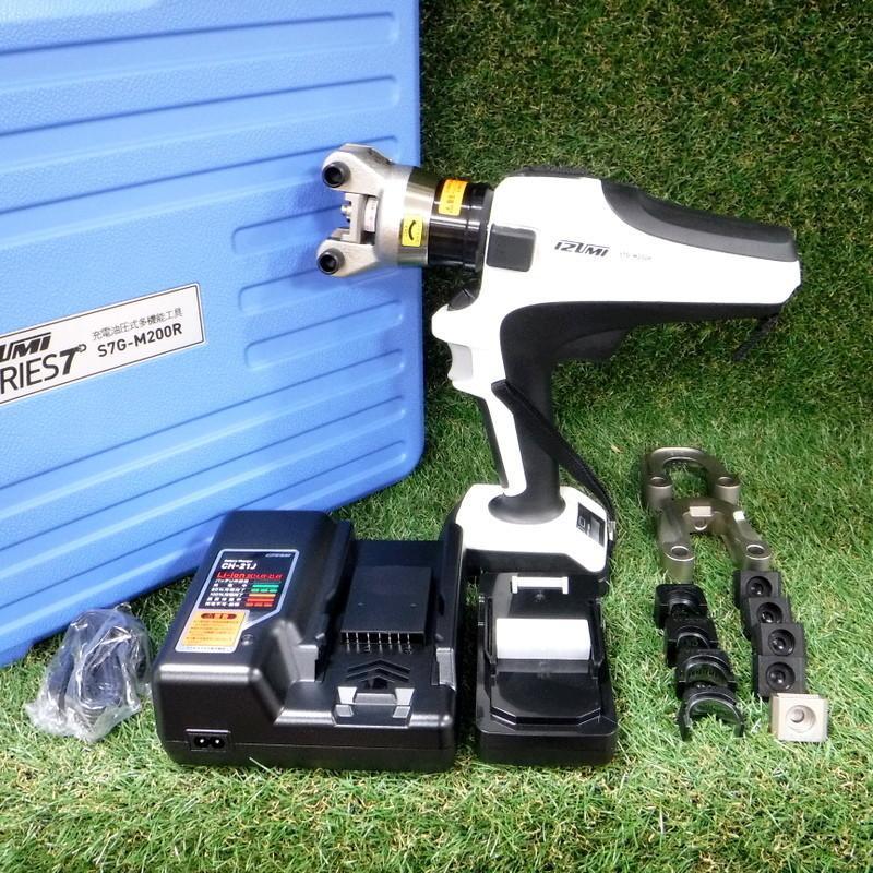 泉 充電油圧式多機能工具 S7G-M200R 未使用 電動 圧着機 ケーブル 全ネジ切断  バッテリー1個 イズミ IZUMI≡DT499|sunstep