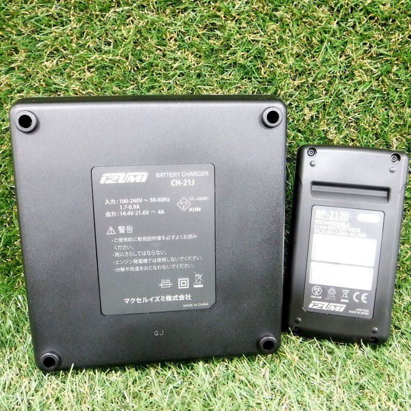 泉 充電油圧式多機能工具 S7G-M200R 未使用 電動 圧着機 ケーブル 全ネジ切断  バッテリー1個 イズミ IZUMI≡DT499|sunstep|06