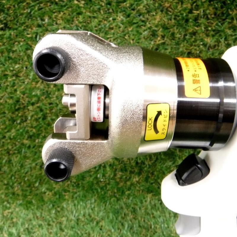 泉 充電油圧式多機能工具 S7G-M200R 未使用 電動 圧着機 ケーブル 全ネジ切断  バッテリー1個 イズミ IZUMI≡DT499|sunstep|08