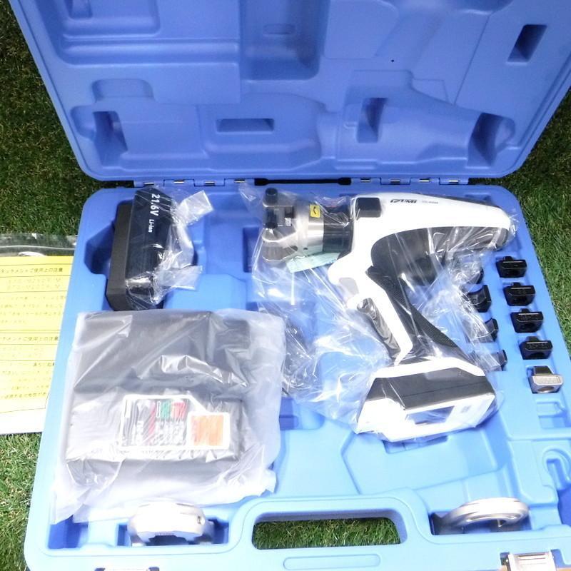 泉 充電油圧式多機能工具 S7G-M200R 未使用 電動 圧着機 ケーブル 全ネジ切断  バッテリー1個 イズミ IZUMI≡DT499|sunstep|09