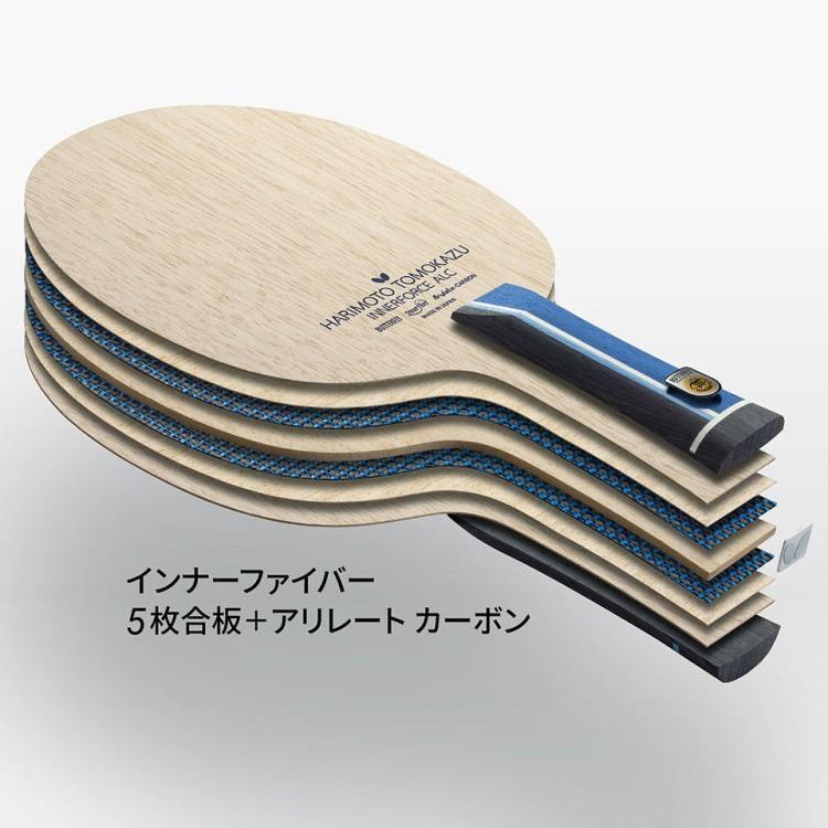 卓球ラケット 卓球ラバー 張本智和×テナジー05セット バタフライ BUTTERFLY 36991 05800|sunward|12