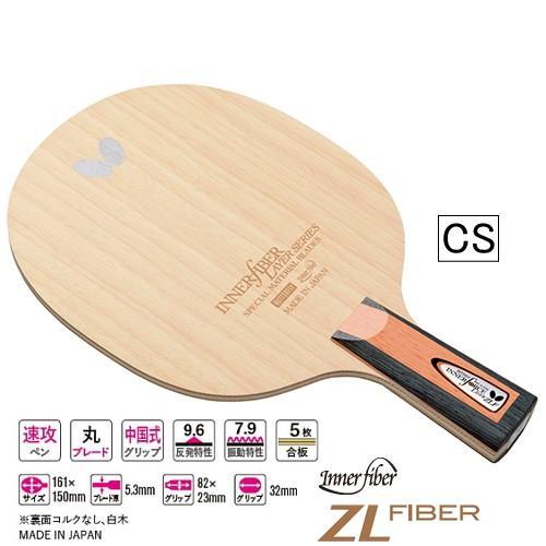 卓球ラケット バタフライ インナーフォースレイヤー ZLF CS ペンホルダー 中国式ラケット BUTTERFLY 23870