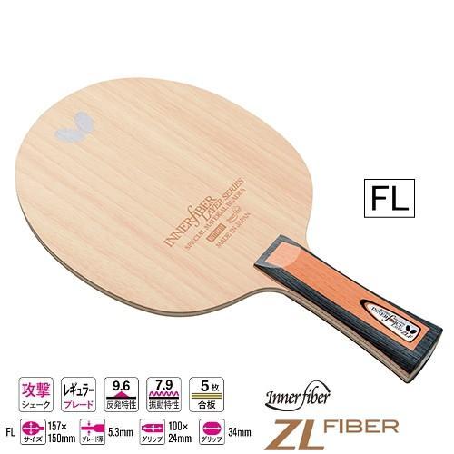 バタフライ BUTTERFLY 卓球ラケット インナーフォースレイヤー ZLF FL(フレア) 36851 攻撃用シェーク