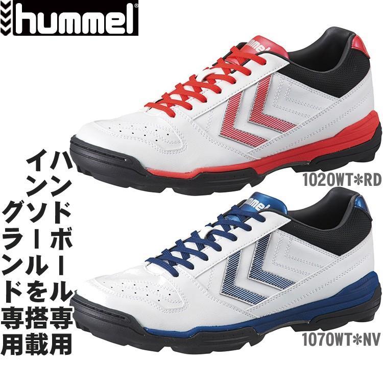 ヒュンメル hummel ハンドーボール シューズ グランドシューター4 HAS6014