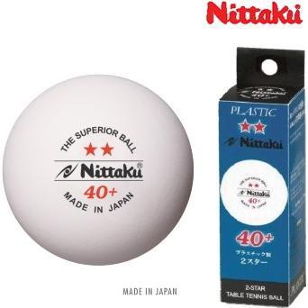 ニッタク(Nittaku) 卓球ボール 2スター 3個入 プラスチックボール NB-1320 プラボール 卓球ボール|sunward