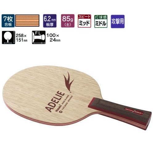 アデリーFL ニッタク 卓球ラケット 攻撃用 NE-6863 卓球用品