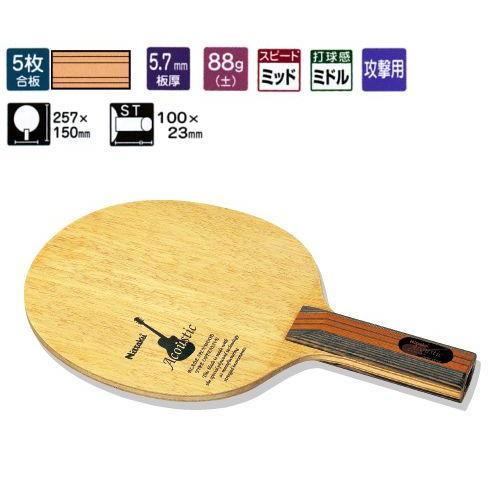 アコースティックST ニッタク 卓球ラケット 攻撃用 NE-6759 卓球用品