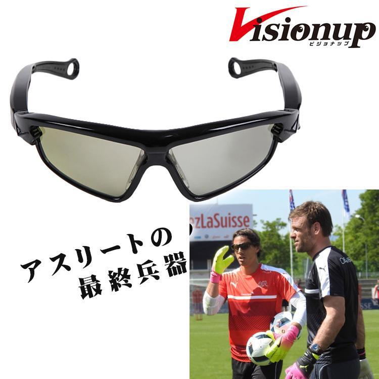 ミライモンスター・所さん大変ですよで話題!ビジョナップ・アスリート 動体視力トレーニング メガネ VA11-AF Visionup|sunward