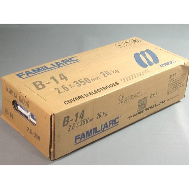 神戸製鋼/KOBELCO アーク溶接棒 B-14 2.6mm (20kg)