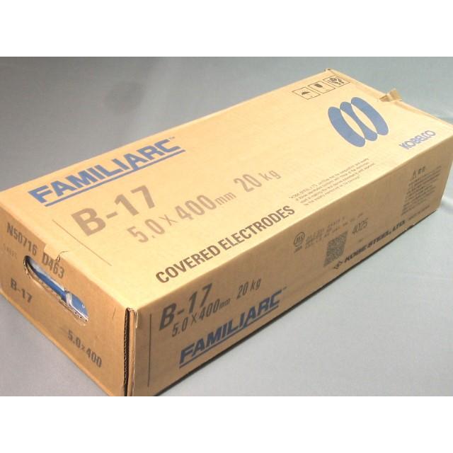 神戸製鋼/KOBELCO アーク溶接棒 B-17 5.0mm (20kg)