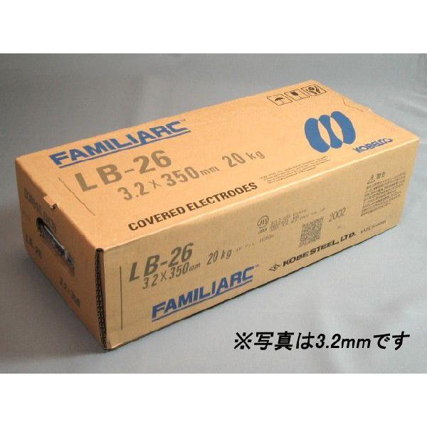 神戸製鋼/KOBELCO アーク溶接棒 LB-26 5.0mm (20kg)