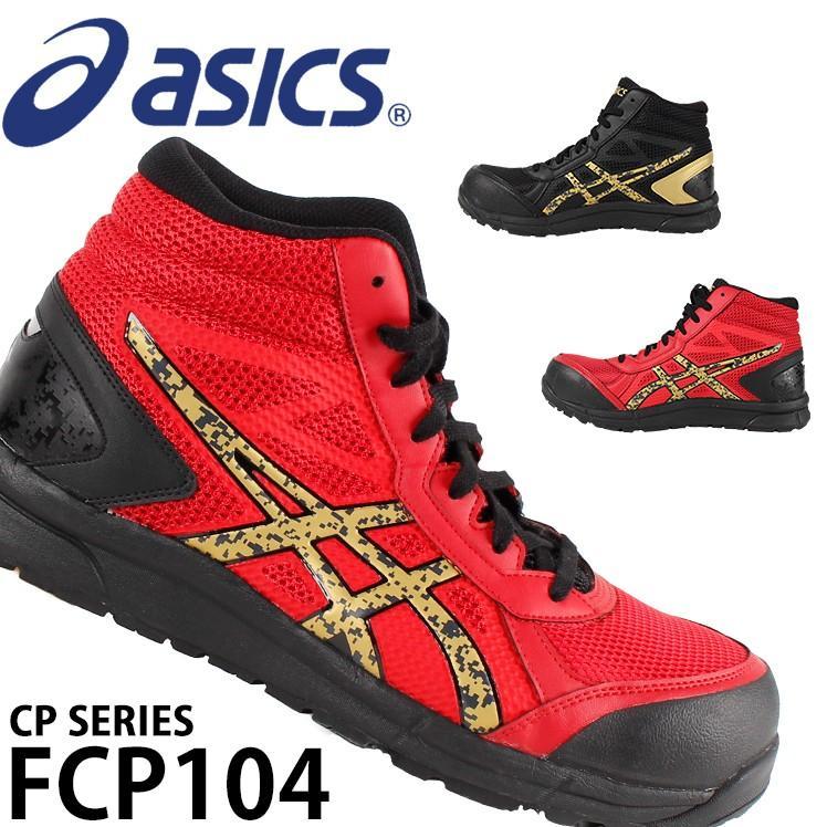 FCP104