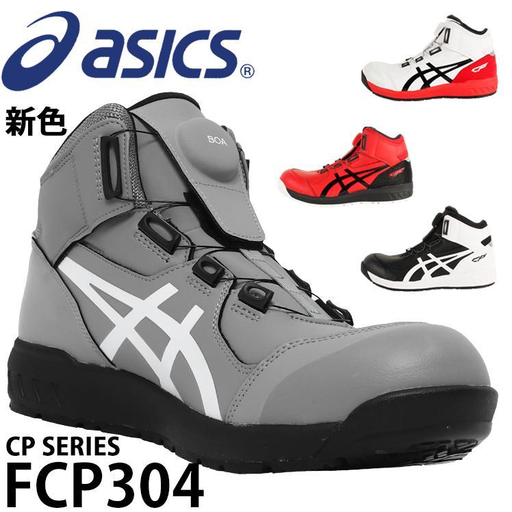 FCP304