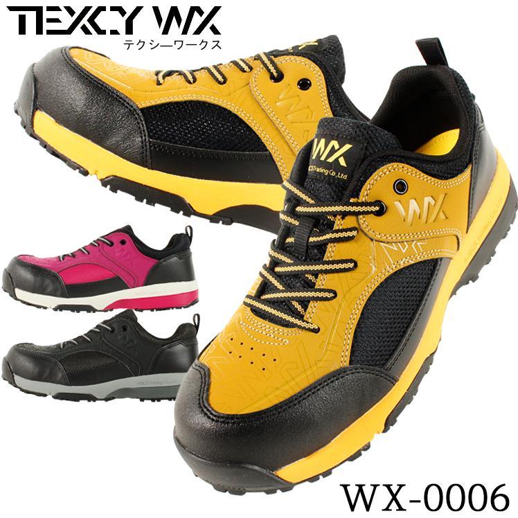 テクシーWX0006