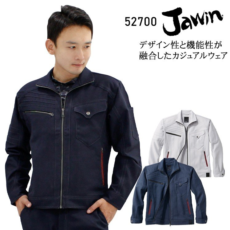 Jawin 52700