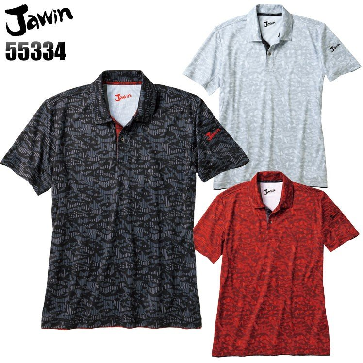 Jawin Tシャツ