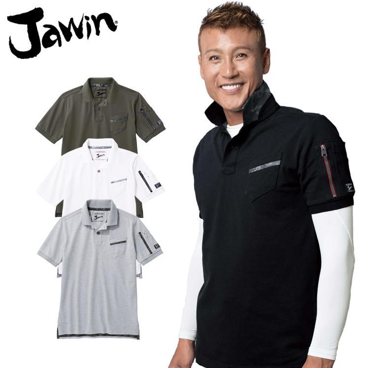 Jawin 半袖ポロシャツ