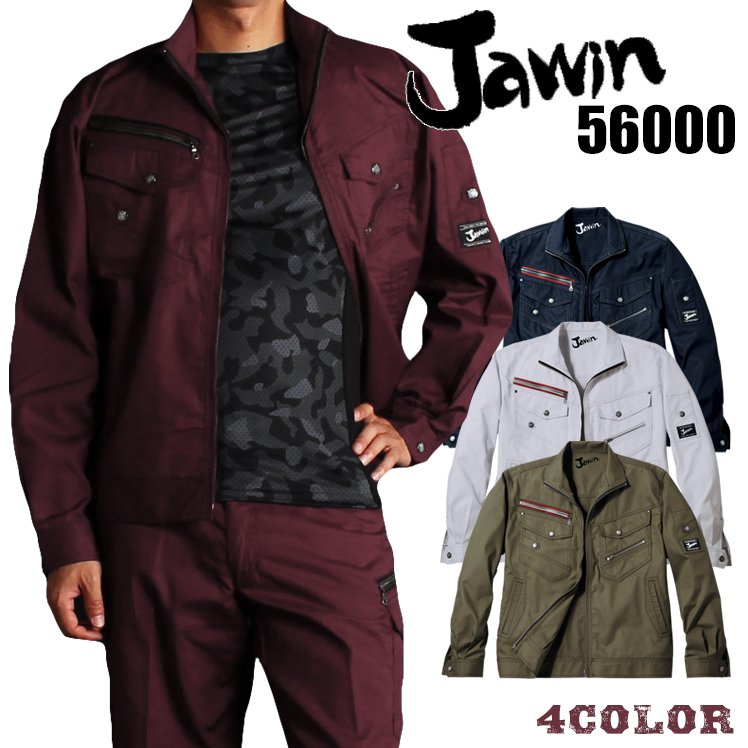 Jawin 56000