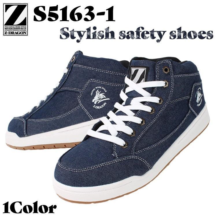 s5163-1