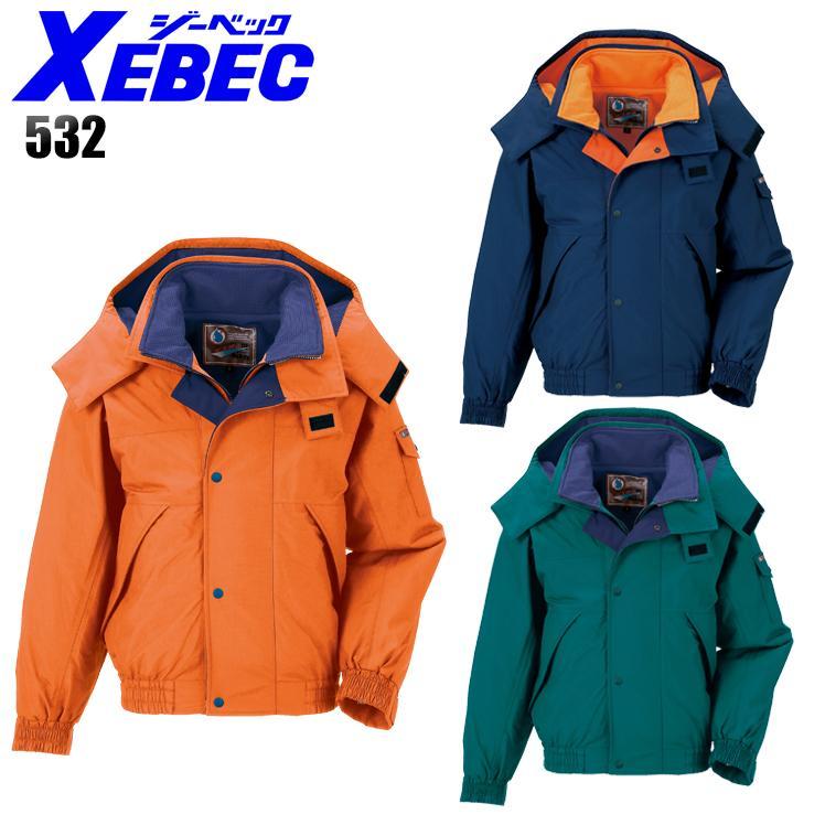 作業服 防寒着 防水防寒ブルゾン メンズ ジーベックXEBEC 532