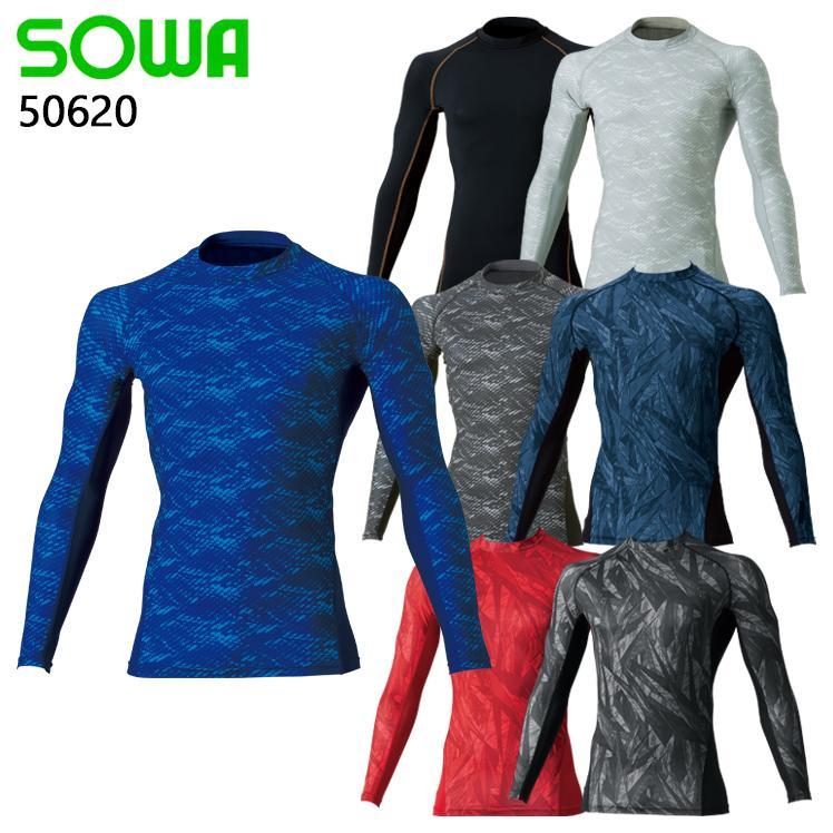 SOWA 50620