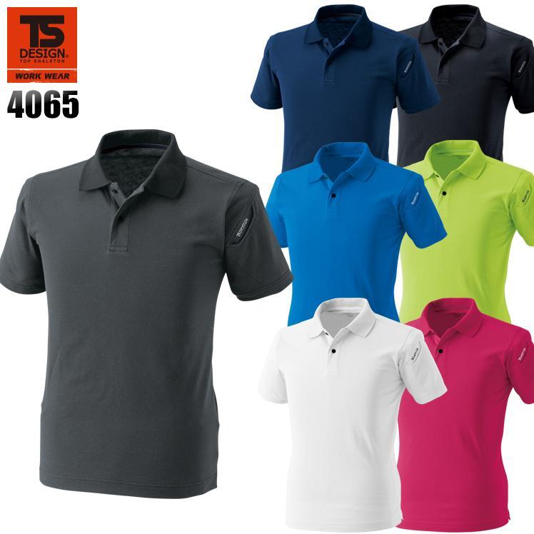 TS-DESIGN 4065